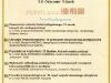 2004-11-11-implanty-boss-forum-przedkongresowe-100